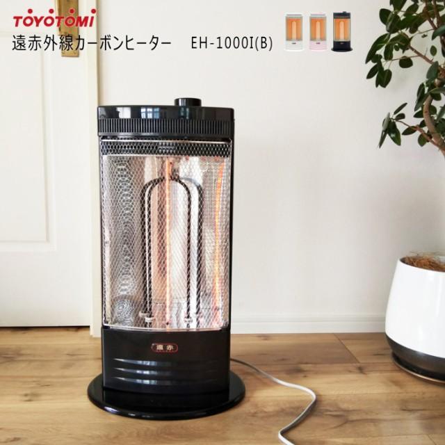 トヨトミ 遠赤外線カーボンヒーター EH-1000I(B) ...