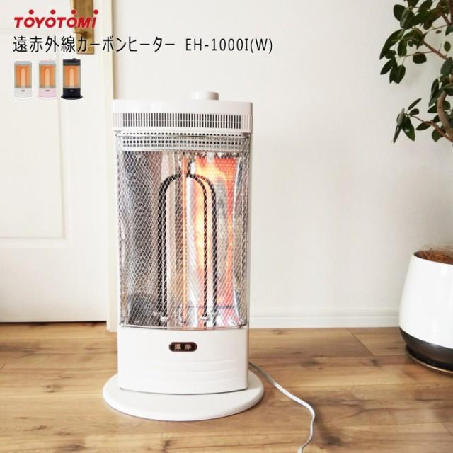 トヨトミ 遠赤外線カーボンヒーター EH-1000I(W) ...