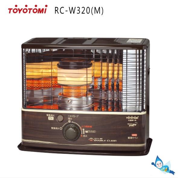 トヨトミ 石油ストーブ RC-W320(M) 木目 ダブルク...
