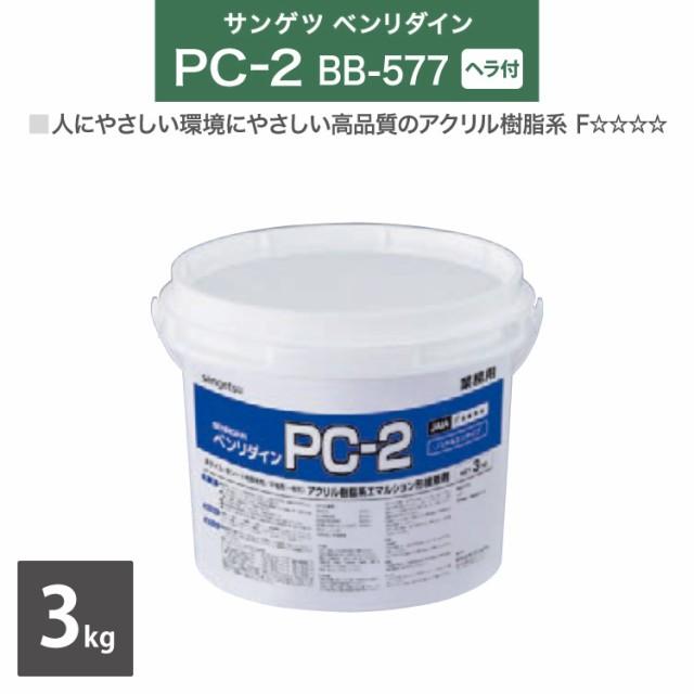 【送料無料】サンゲツ ビニル床タイル ビニル床シ...