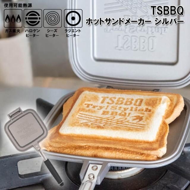 【燕三条製】片面フラット|TSBBQ ホットサンドメ...