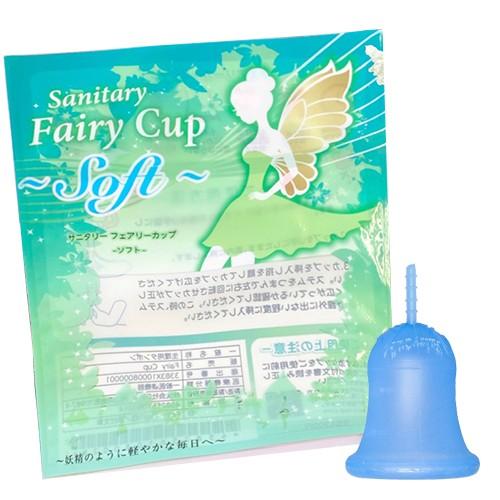 日本製 月経カップ Fairy Cup Soft フェアリーカ...
