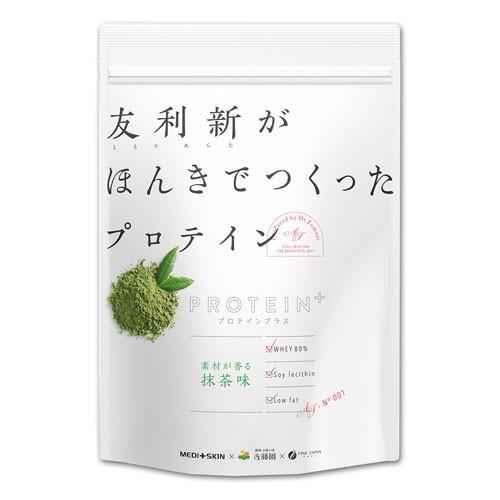 友利新がほんきでつくったプロテイン 抹茶味 338g...