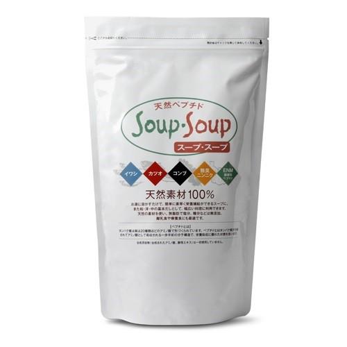 Soup・Soup (スープ・スープ) 600g (300g×2)お...