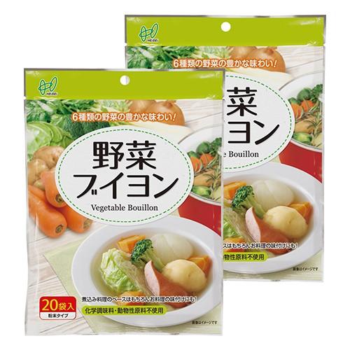 ヘイセイ 野菜ブイヨン 20袋 (1袋あたり4g×20)...