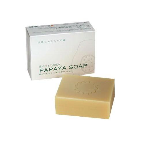 青パパイヤの恵み PAPAYA SOAP(パパイヤソープ)...
