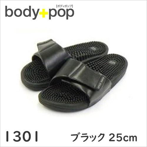 リトルアース ボディポップ(body+pop) 1301 ブラ...