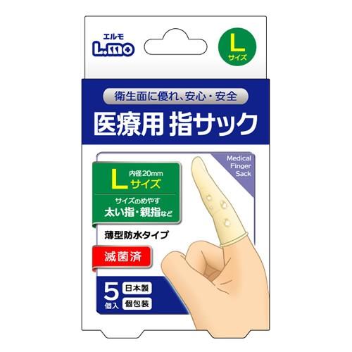 エルモ医療用指サックLサイズ5個入≪ポスト投函:...