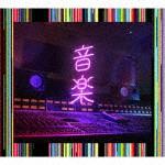 【ポイント10倍】東京事変/音楽 (初回生産限定盤...