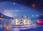 嵐/アラフェス2020 at 国立競技場 (通常...