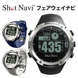 【当日出荷15時迄】ショットナビ W1-FW ShotNavi ...