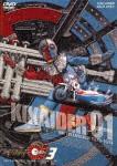 キカイダー01 3 (石ノ森章太郎生誕80周年記念...