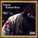YAMAKEN/KABUKICHO BLUES...