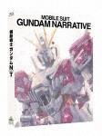 機動戦士ガンダムNT (通常版)[BCXA-1431]【発売...