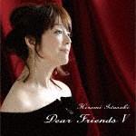 岩崎宏美/Dear Friends [TECI-1639...
