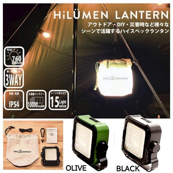 【50/50 WORKSHOP】 HiLUMEN LANTERN フィフティ...