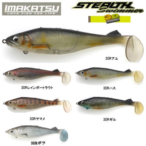 【IMAKATSU】イマカツ Stealth Swimmer ステルス...