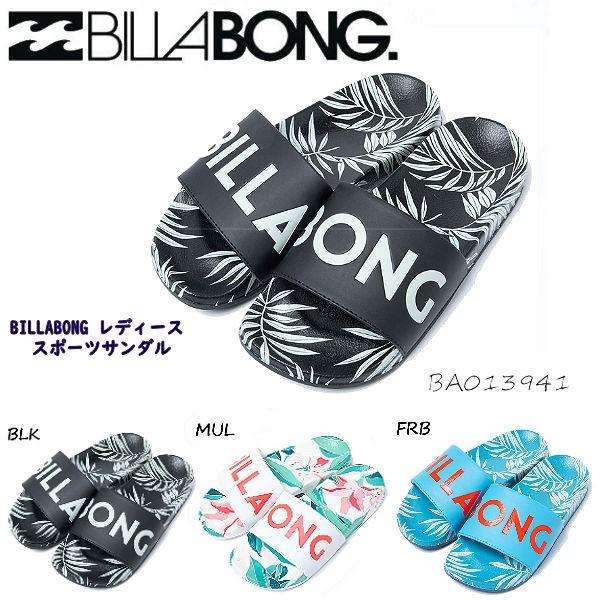 【BILLABONG】ビラボン 2020春夏 BILLABONG レデ...