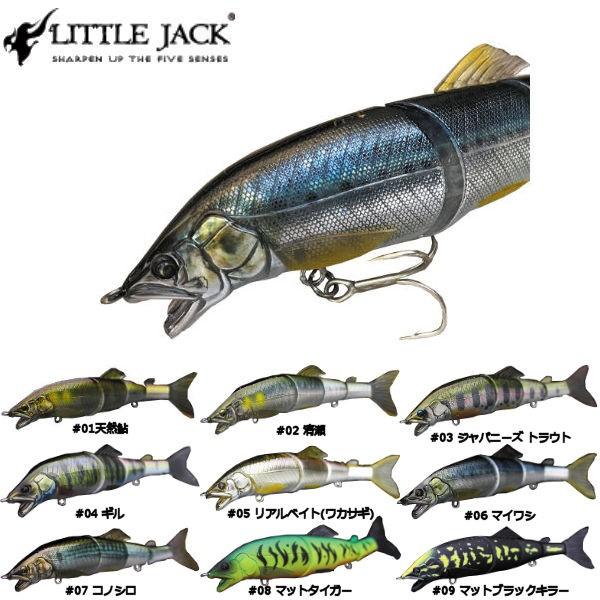 【LITTLE JACK】リトルジャック GORGON 125 ゴル...