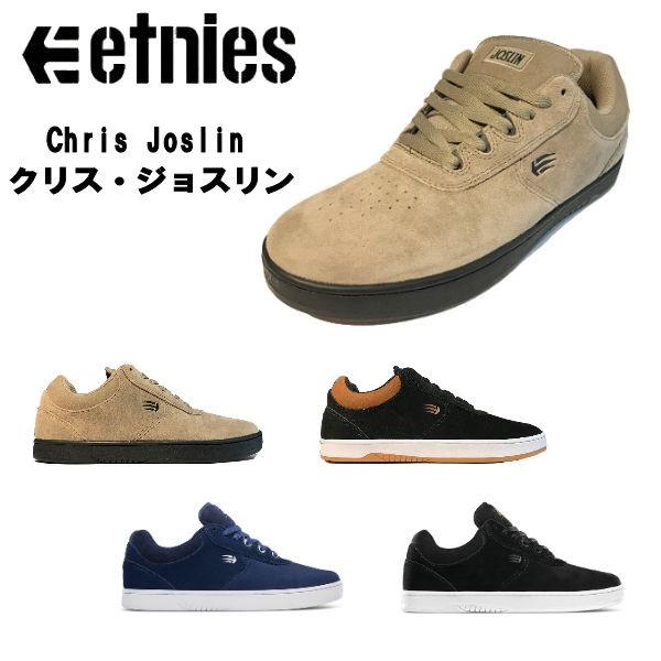 【etnies】エトニーズ JOSLIN クリス ジョスリン ...