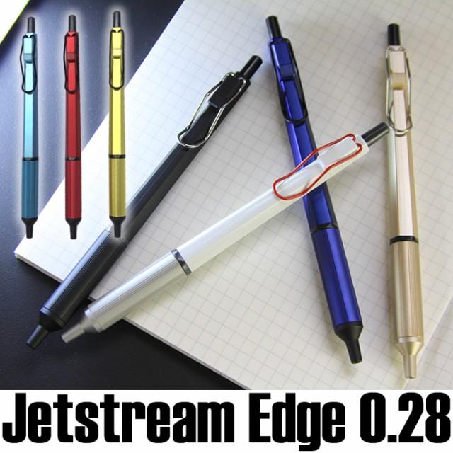 ジェットストリーム エッジ 0.28 ボールペン JE...