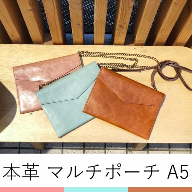 【数量限定】ASHFORD x NAGASAWA 本革マルチポー...