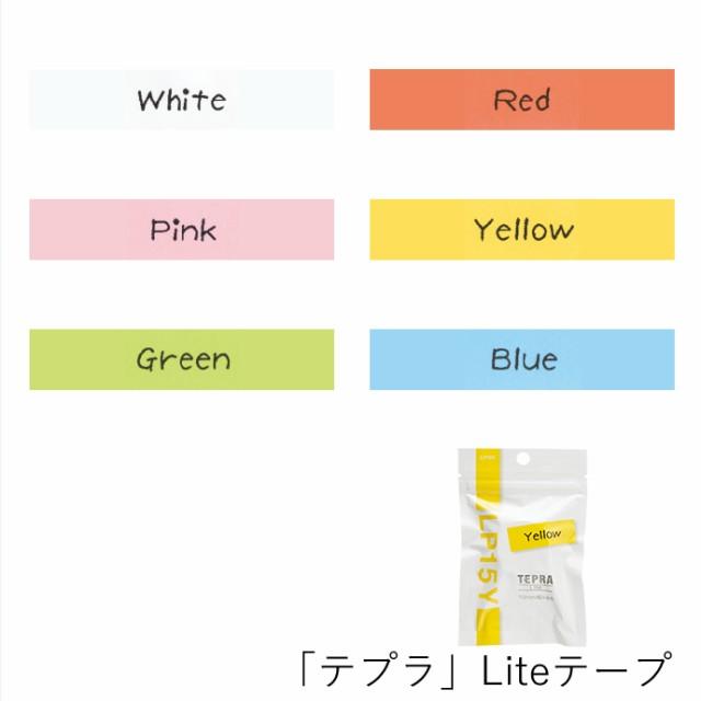 キングジム/KING JIM 「テプラ」Lite テープ 1...
