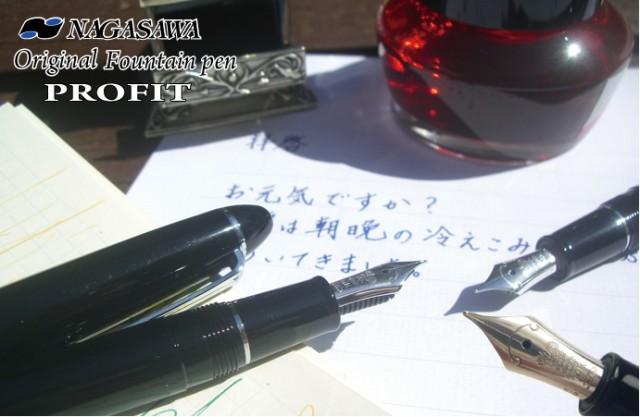 【名入れ対象商品】NAGASAWA オリジナル万年筆  ...