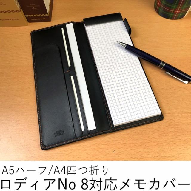 【送料無料】メモカバー/ノートカバー 本革 A5...