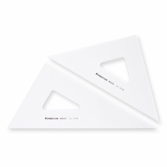 ステッドラー マルス 製図用 三角定規 26cm 5...