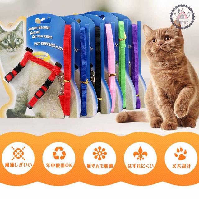 猫 ハーネス 犬 リード キャットウェア 全10色 胴...