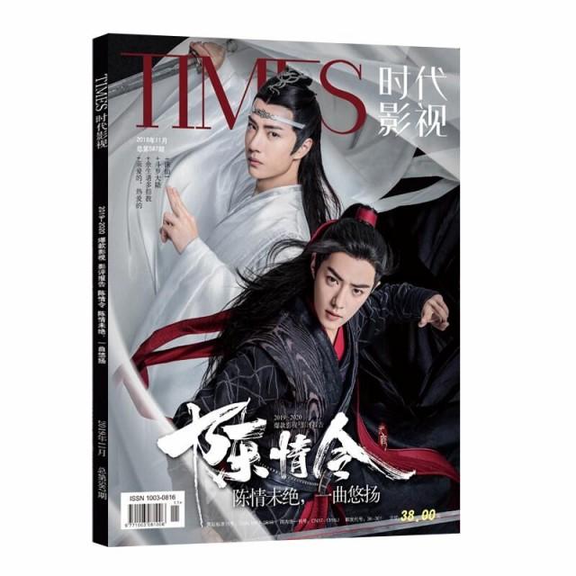 雑誌/ TIMES時代影視雜志 2019年11月587期 中国版...