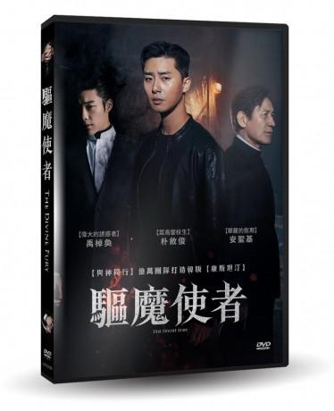 韓国映画/ ディヴァイン・フューリー/使者(DVD)...