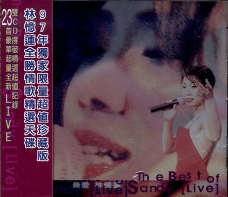 林憶蓮/ 最愛林憶蓮 (2CD) 台湾盤 The Best of S...