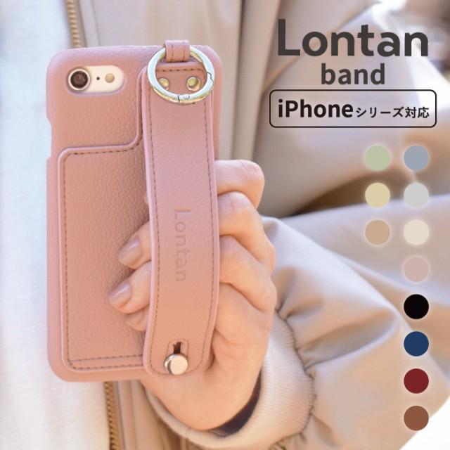 iPhone12 ケース iPhone se2 iPhone11 iphone12 m...
