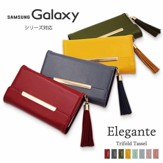 スマホケース 手帳型 Galaxy A20 A30 Galaxy S20 ...
