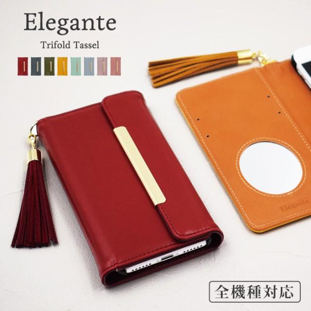 スマホケース 手帳型 iPhone11 SE2 iphone8 ケー...