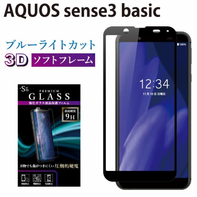 スマホ液晶保護フィルム AQUOS sense3 basic SHV4...