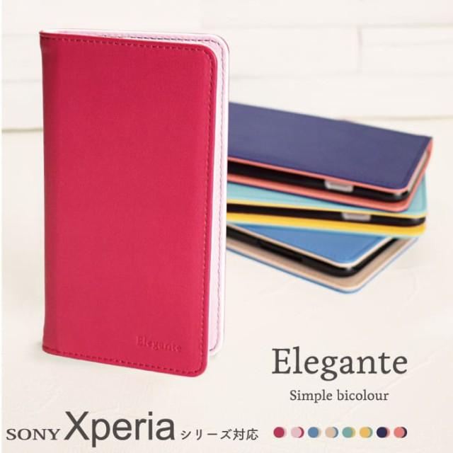 スマホケース Xperia 10 ii ケース 手帳型 xperia...