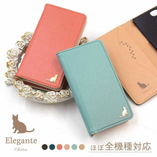 スマホケース 全機種対応 手帳 iPhone Se2 iphone...