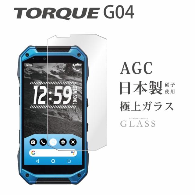 TORQUE G04 KYV46 フィルム 液晶保護フィルム tor...