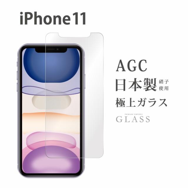 iPhone11 液晶保護フィルム 保護液晶 iphone XI ...