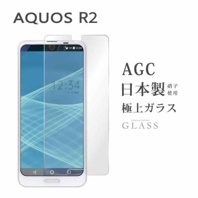 aquos r2 フィルム shv42 液晶保護フィルム sh-03...