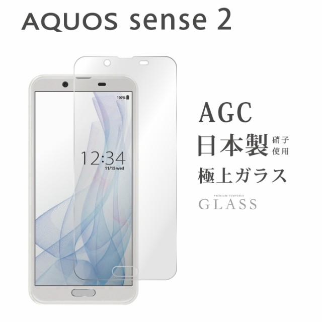 aquos sense2 保護フィルム SH-01L SHV43 SH-M08 ...