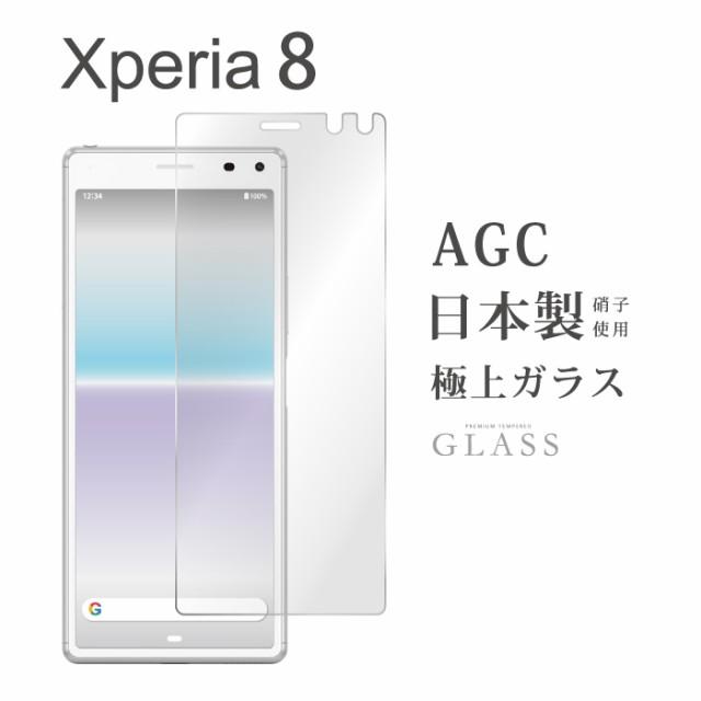 Xperia 8 SOV42 フィルム 液晶保護フィルム 携帯...
