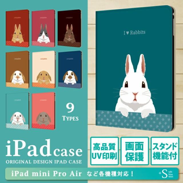 ipad 9.7 ケース ケース かわいい ipad ケース ip...