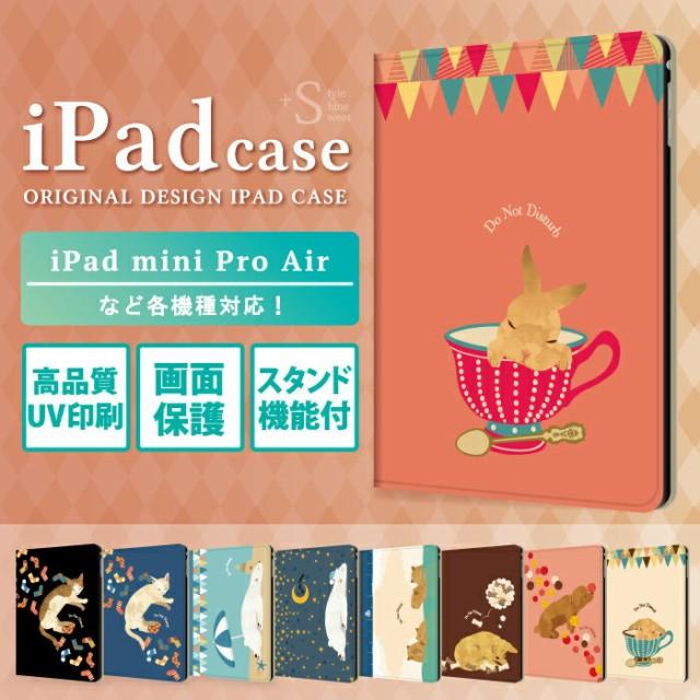 ipad7世代ケース ipadケース第6世代 ipadミニ4ケ...