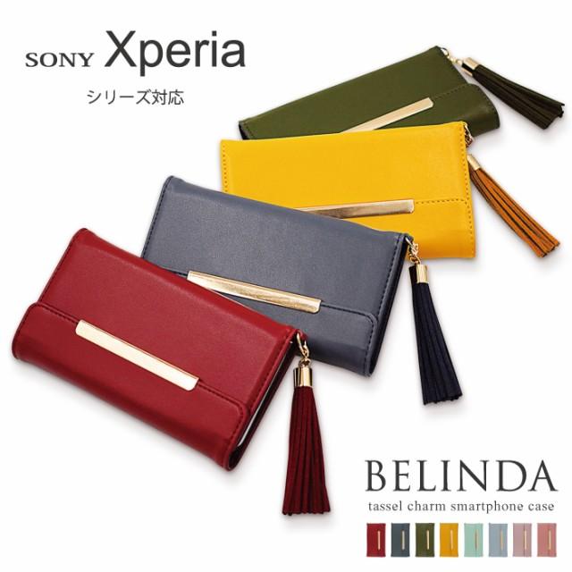 スマホケース 手帳型 xperia 1 Xperia XZ3 SOV39 ...