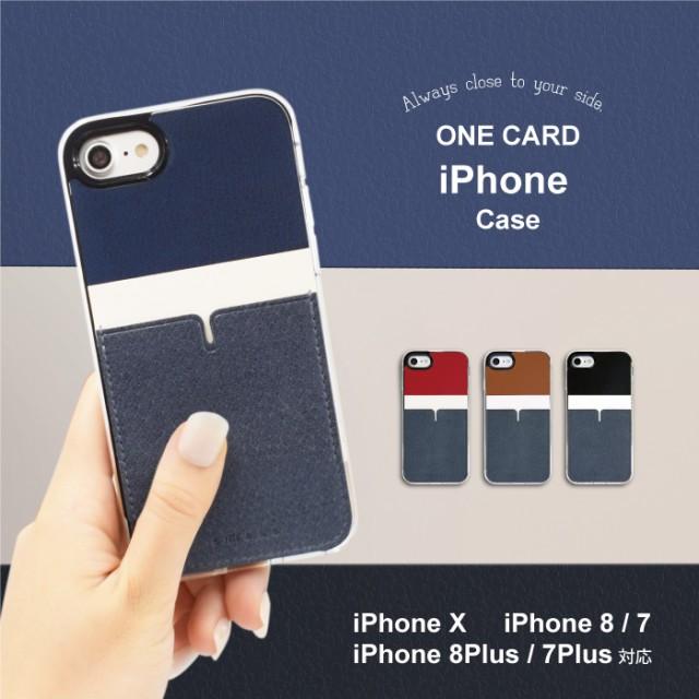 スマホケース iphonexs x iphone8 iphone8プラス ...