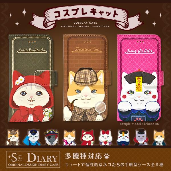 スマホケース 手帳型 iPhone11 Pro Max iphone8 ...